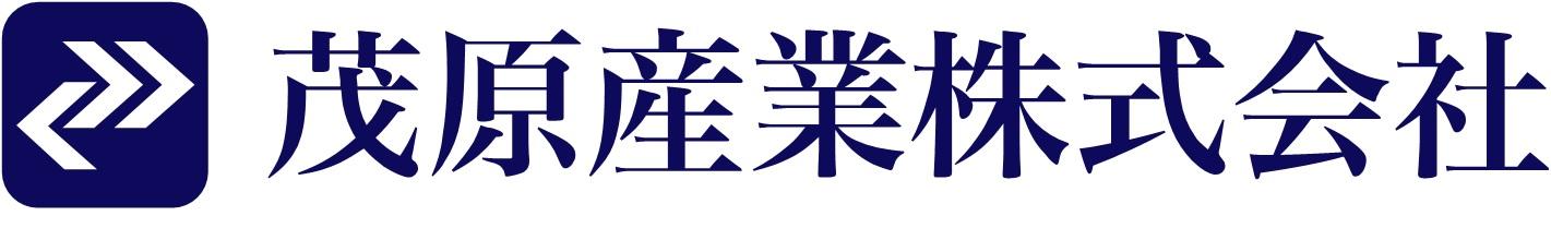 茂原作業株式会社